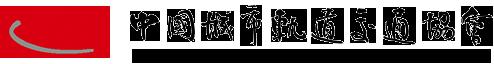 uploads/2020/08/camet-1.png logo picture