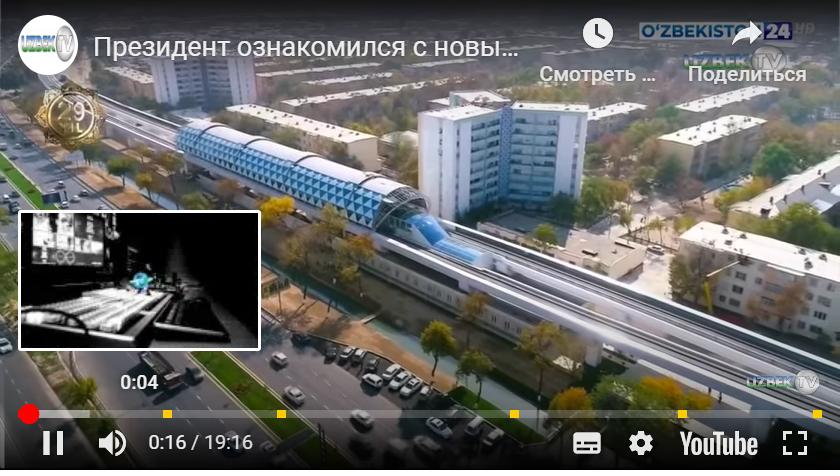 Tashkent metro video